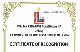 Recognition by JAKIM
