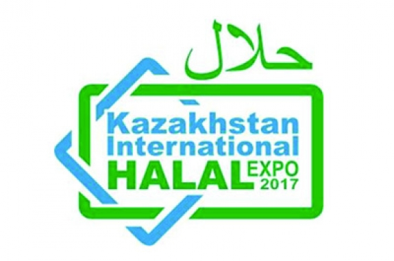 Kazakhstan International Halal Expo'2017